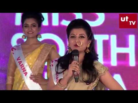 MISS SOUTH INDIA 2017 - SUSHMITHA GOWDA Introduction
