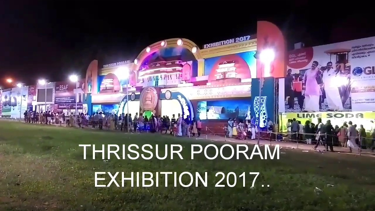 Thrissur Pooram Exhibition 2017