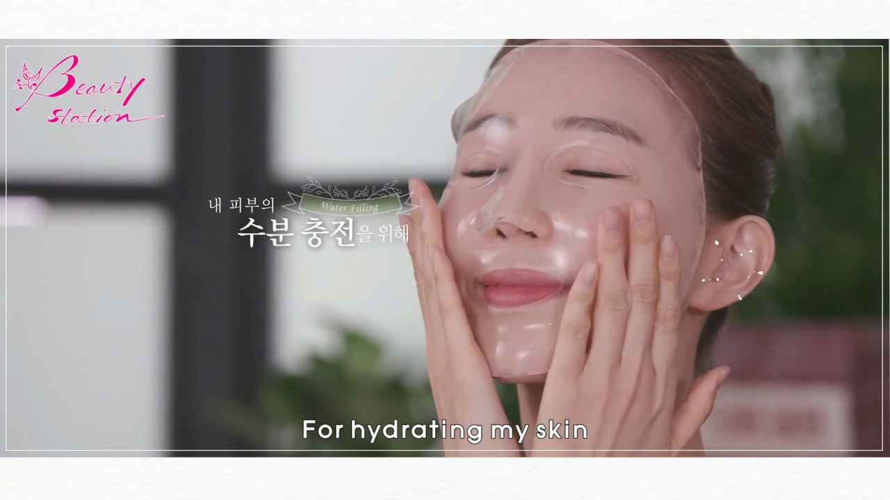 [GCS] Flore - Self Hydrogel Mask Pack in life
