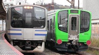 阿武隈急行の新型車両AB900系甲種輸送 逗子駅にて