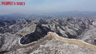 Temperature drop brought snow to the Jinshanling Great Wal
