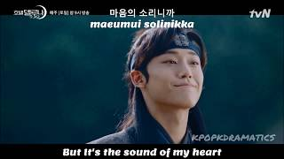 Gambar cover HEIZE(헤이즈) - FMV Can you see my heart  Hotel Del Luna  OST Part.5 (Romanization + Hangul + ENGSUB)