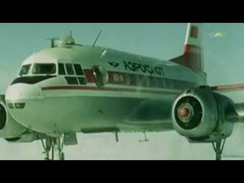 Клип Юрий Визбор - Песня полярных лётчиков