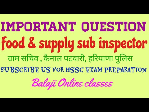 Important question on sub inspector food and supply /haryana police/gram sachiv/canal patwari/hssc/