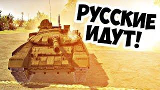 Россия Атаковала НАТО! Третья Мировая Началась? В Тылу Врага 2