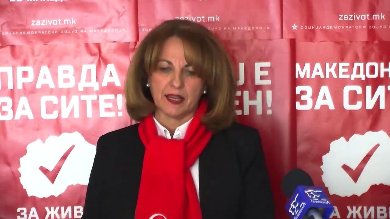 ТВМ Дневник 09.12.2016