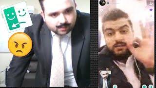 مدير يضرب عامل مسكين - شوفو ردة فعل السوري
