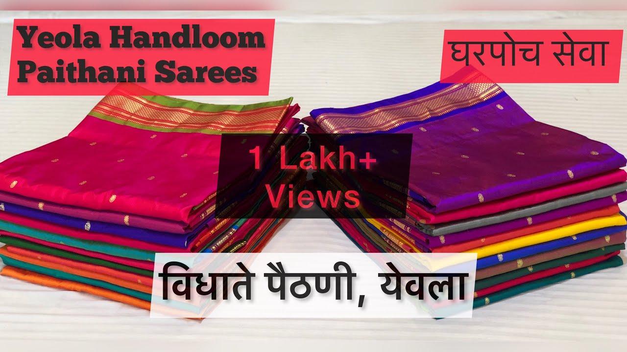Yeola Paithani | 20+ Color Combinations Handloom Double Pallu Paithani Sarees | Vidhate Paithani