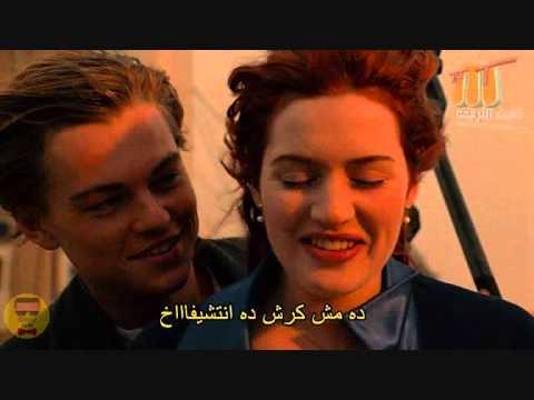 فيلم تيتانك مترجم عربى