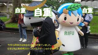 2017年10月21日、JR東日本 新幹線総合車両センターにて「第32回新幹線車...