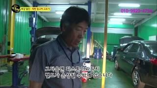 """생활의달인 출연분 편집 이용덕 달인의 """"착한 …"""