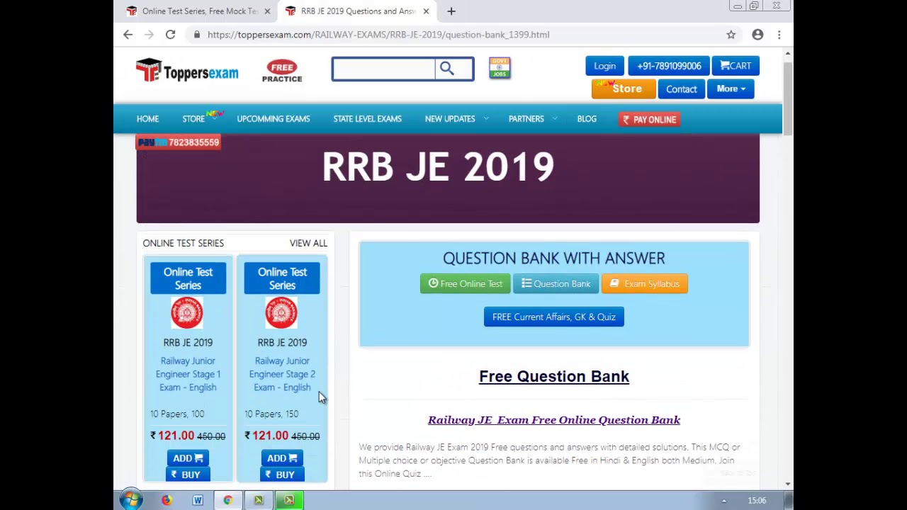 RRB JE 2019 Stage 2 | Free Online Mock Test | Best Online Test Series |  Important Question