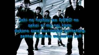 Yume Yume By One Ok Rock (Lyrics)