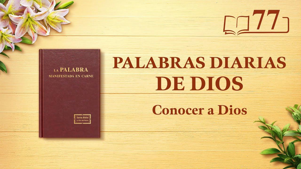 """Palabras diarias de Dios   Fragmento 77   """"La obra de Dios, el carácter de Dios y Dios mismo III"""""""