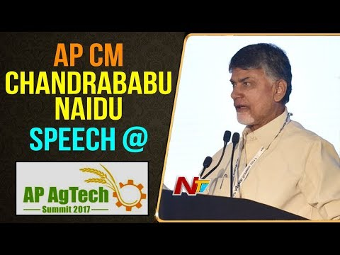 AP CM Chandrababu Naidu Speech @ AP Agri Tech Summit 2017 || NTV