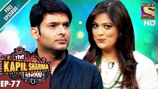 The Kapil Sharma Show - दी कपिल शर्मा शो - Ep-77 - Richa Sharma In Kapil's Show-28th Jan 2017