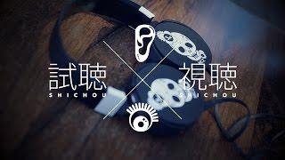 3rd ALBUM「AMARANTHUS」全曲の試聴×視聴ビデオ Dir. ピンクじゃなくて...