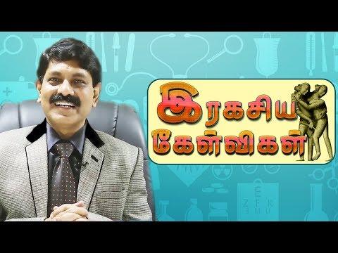 Ragasiya Kelvigal | Dr. Kamaraj | Vasanth TV