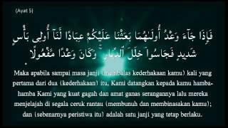 Surah Al Isra   Ayat 1-8