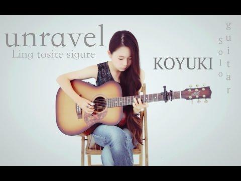東京喰種Tokyo Ghoul OPunravel Fingerstyle Guitar  Cover by KOYUKI