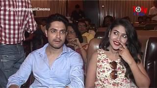 KHOJ | Bengali Movie | Trailer Launch | Vikram Chatterjee | Shataf Figar | Arka Ganguly
