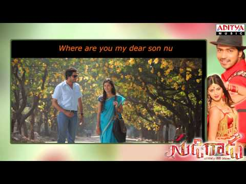 Inky Pinky Full Song With Lyrics - Sudigadu Movie