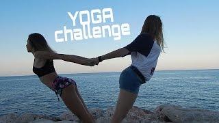 YOGA CHALLENGE l йога челлендж l ВМ