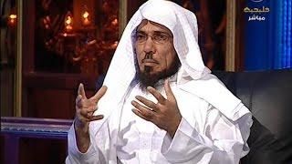 الشيخ د.سلمان العودة ضيف برنامج في الصميم مع عبدالله المديفر