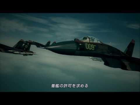 [M-09] 重巡航管制機要撃 - ACECOMBAT6 [USB3HDCAP,StreamCatcher]
