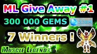 Muscle Legend Give Away #1 - 300 000 Gems for 7 winners -Roblox