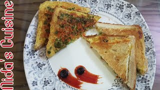 Veg-Chee-Wich | Nida's Cuisine 2018 | Vegetable Cheese Sandwich | Sunday Special |
