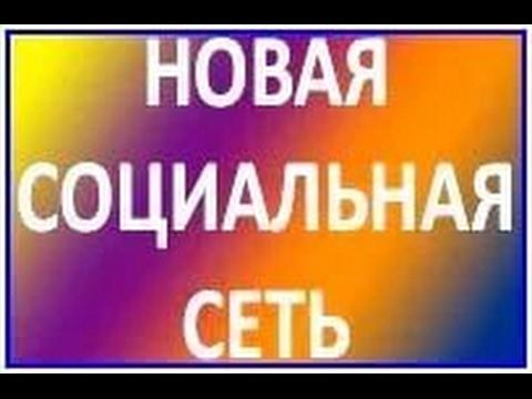 Социальная сеть Украины