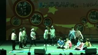 軒尼詩道官立下午小學60周年校慶綜藝晚會 2/3