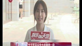 """《看看星闻》:李菲儿祝""""旧爱""""黄晓明幸福 昔日恋情遭baby拆散 Kankan News【SMG新闻超清版】"""