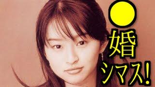 SPEEDの島袋寛子(32)が婚約を発表した。二人は今年2月に上演された劇...