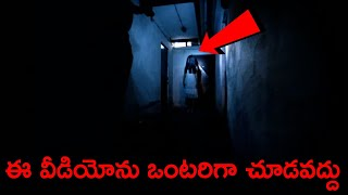 Scary Ghost Videos Caught on Tape || T Talks