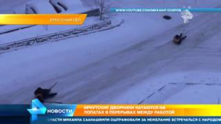 видео СЛУХОВЫЕ АППАРАТЫ В РОСТОВЕ, Покупка слухового аппарата в Ростове