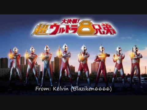 大決戦!超ウルトラ8兄弟 Soundtrack