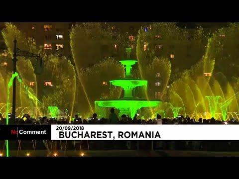 شاهد: نوافير العاصمة الرومانية بوخاريست في حلة ضوئية جديدة …  - نشر قبل 4 ساعة