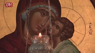 Беседа Пaтријарха српског Г. Иринеја у храму Свете Петке на Чукарици