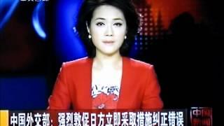 日本が尖閣を盗んだというのは中国による歪曲だ、という民主党前原氏を...