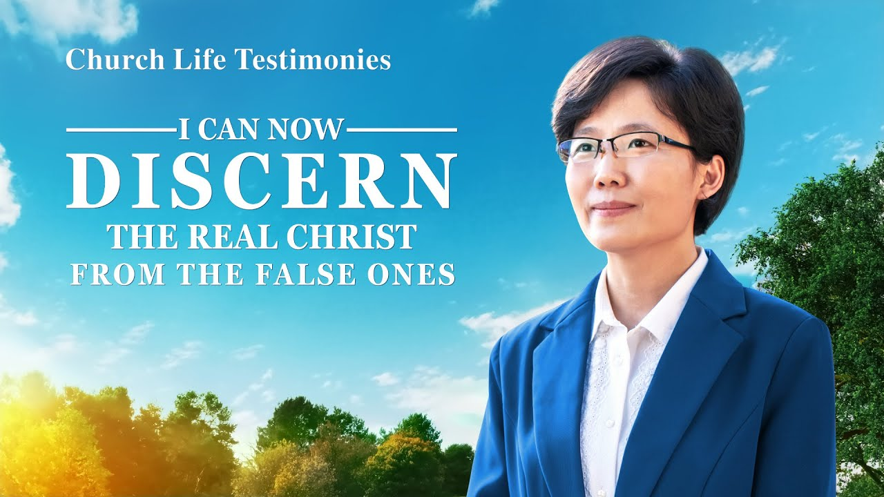 """2020 Christian Testimony Video   """"I Can Now Discern the Real Christ From the False Ones"""""""