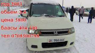 Avtomobil Bishkek 2018 QADAM Vagon SUPER