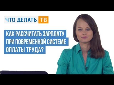 Видео Типовой договор на ремонт