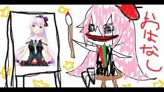 [LIVE] 【お絵描き雑談】お嬢様の美術展覧会【アイドル部】
