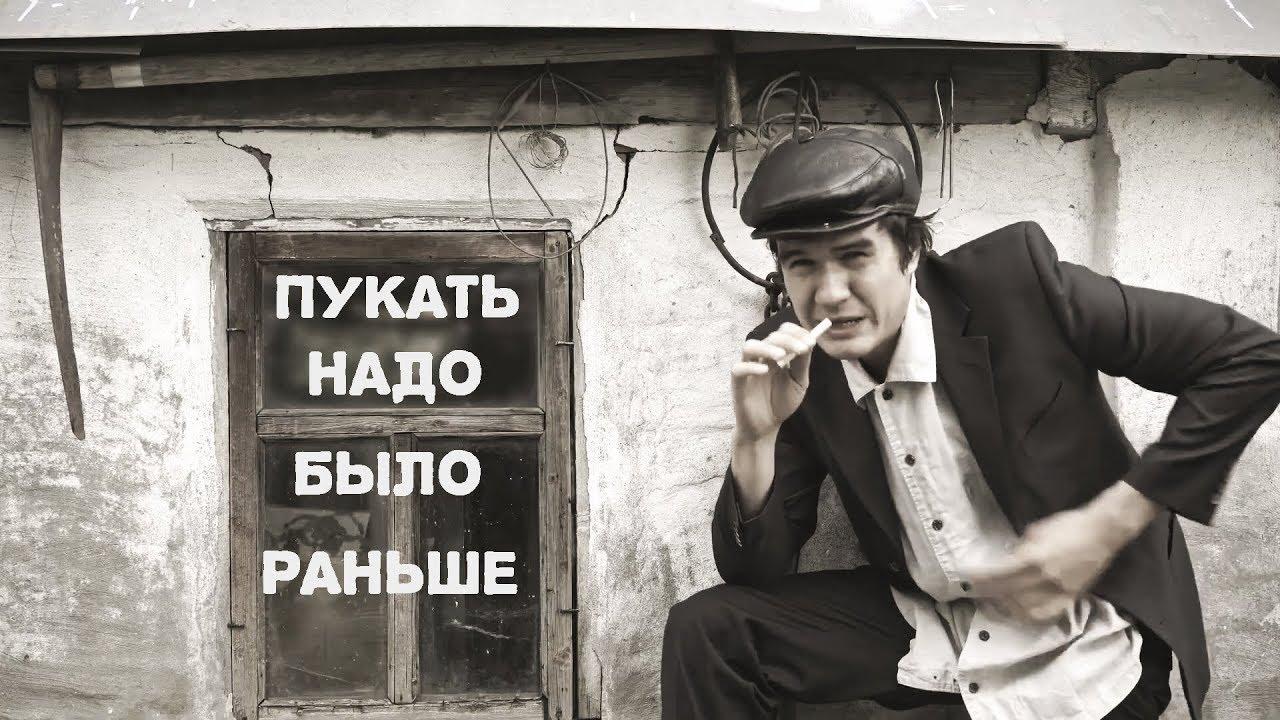 Badcomedian — Золотые Цитаты Машкова! [Миллиард]