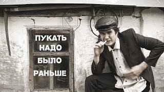Badcomedian - Золотые Цитаты Машкова! [Миллиард]