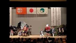 japanese chinese dragon video 6