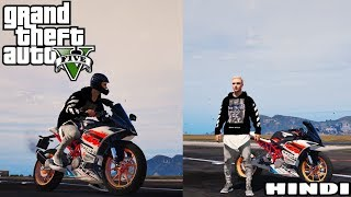 JUSTIN BIEBER WITH KTM RC 390 in GTA 5 | HINDI |