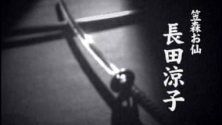 『真・侍ヘンドリクス』 オープニングムービー 2010年1月27日(水)~1月31日(日) テアトルBONBONにて上演。 おにぎりスキッパー...